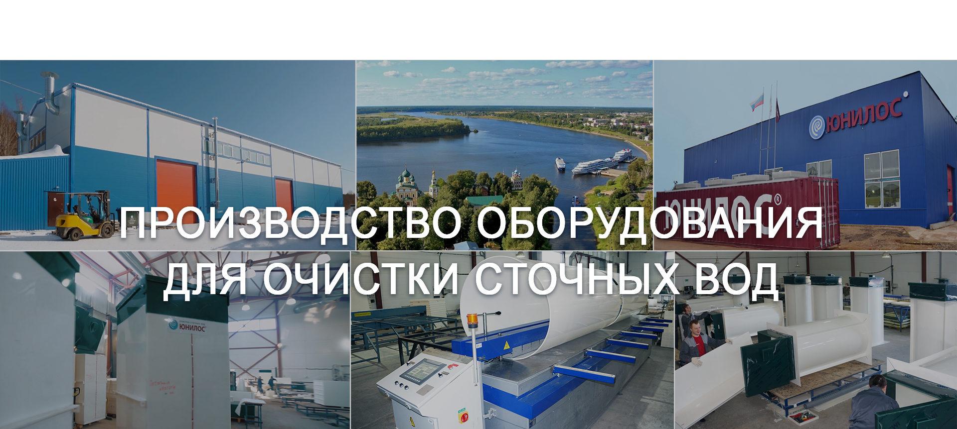 ВолгаЭкоПласт